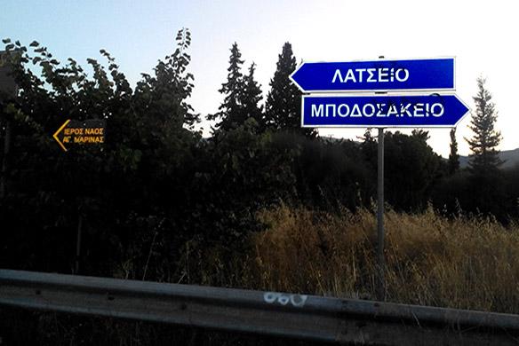 ΤΑΡΑΤΑΤΖΟΥΜ !