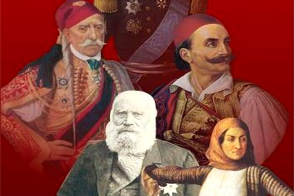 ARVANITES THE FOUNDERS OF MODERN GREECE