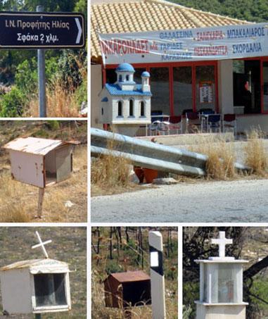 Απολλωνιοσ: απολλωνια ελληνικη κινηση